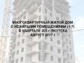 IMG_3865 1