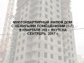 IMG_4641 1